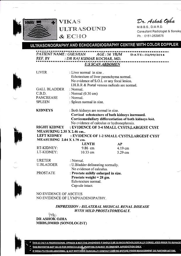 GULSHAN-KUMAR-54-Years-KIDNEY-FAILURE-patient-treatment-report-1