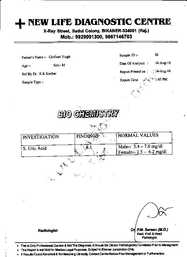 GIRDHARI-SINGH-52-KidneyStone-in-upper-Ureter-With-Hydronephrotic-Kidney-patient-treatment-report-5
