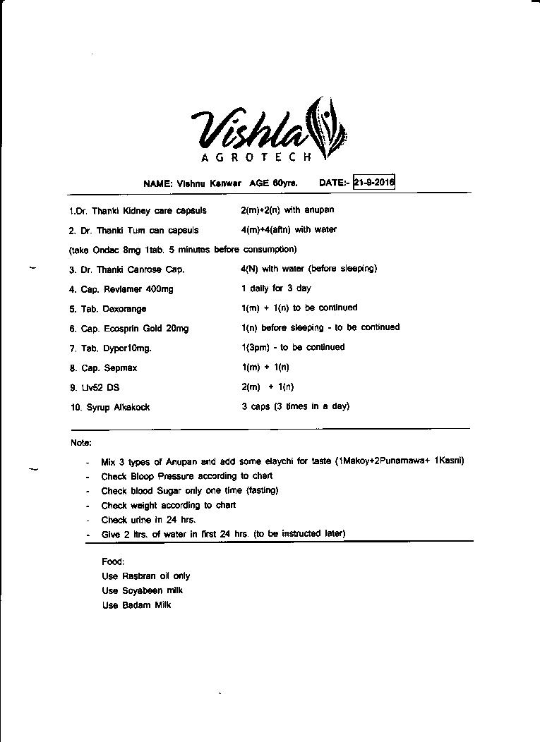 VISHNU-KANWAR-60Years-Ovarian-Cancer-Treatment-6