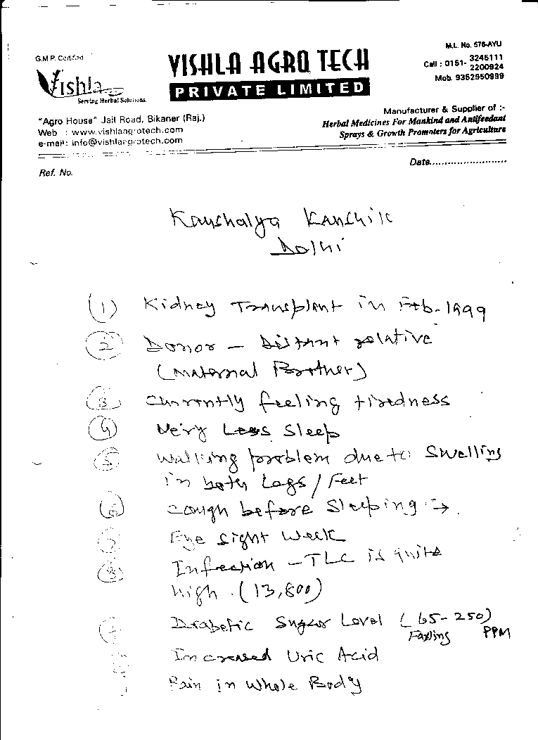 KAUSHLYA-DEVI-55YRS-kidney-failure-two-times-kidney-transplanted-chronicle-case-of-renal-failure-reports-1