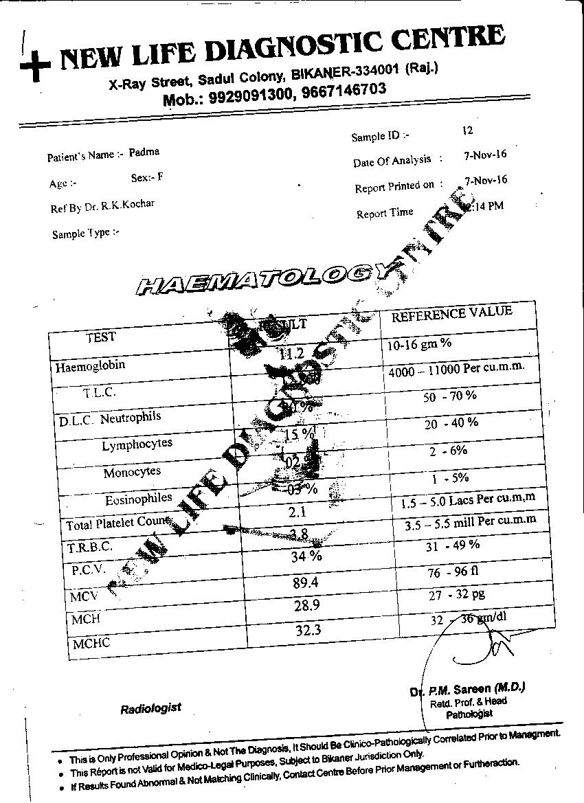 PADMA-PAGARE-42Yrs-NIIDM-THYROID-ENLARGE-SPLEEN-reports-4
