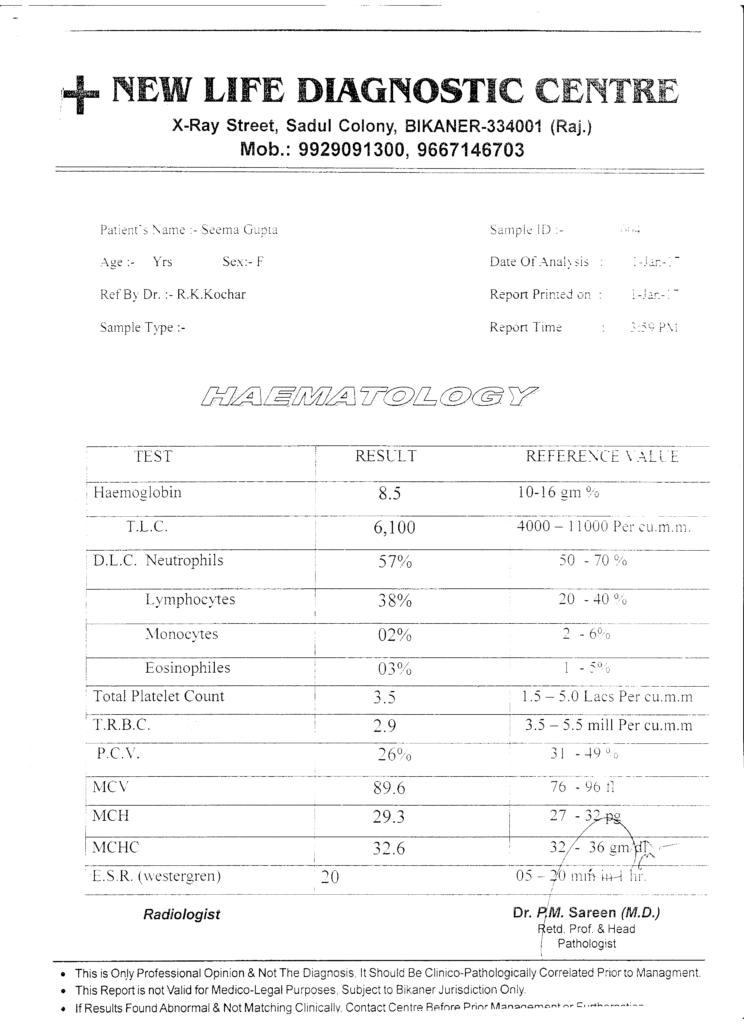 SEEMA-GUPTA-51yrs-Daibetic-and-Leucoria-Treatment-1