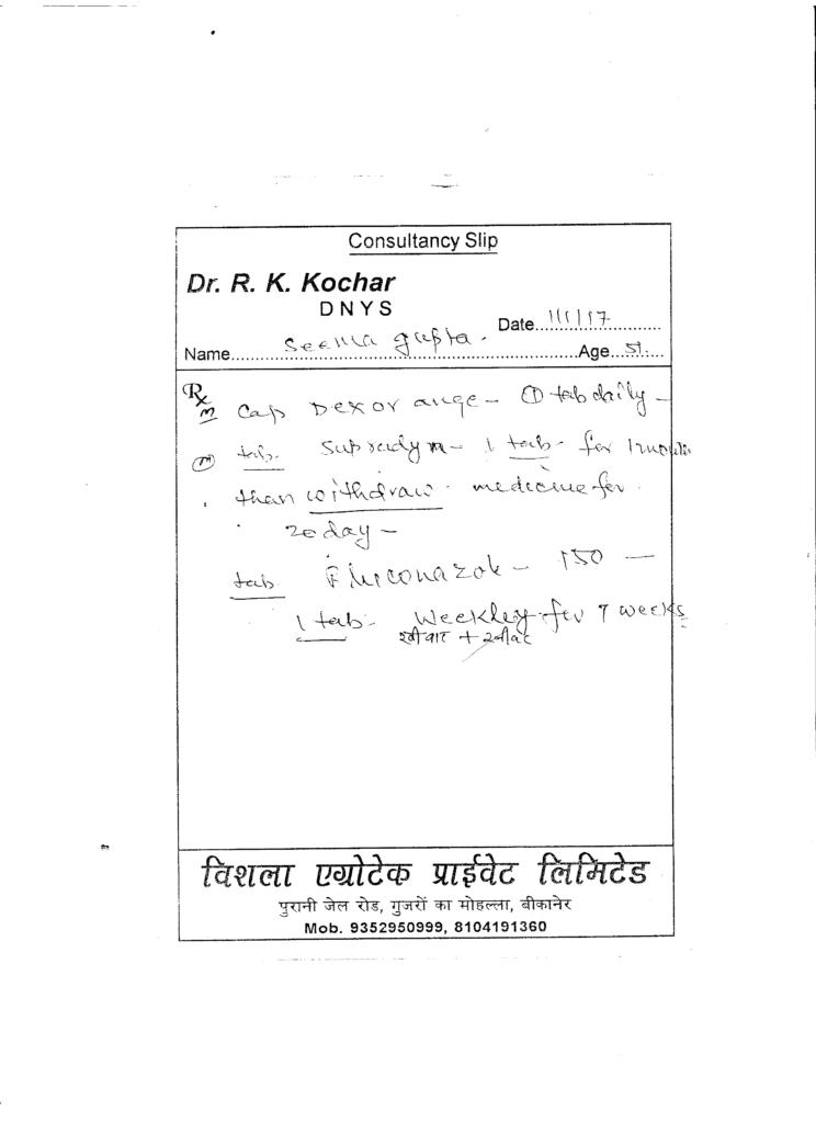 SEEMA-GUPTA-51yrs-Daibetic-and-Leucoria-Treatment-10