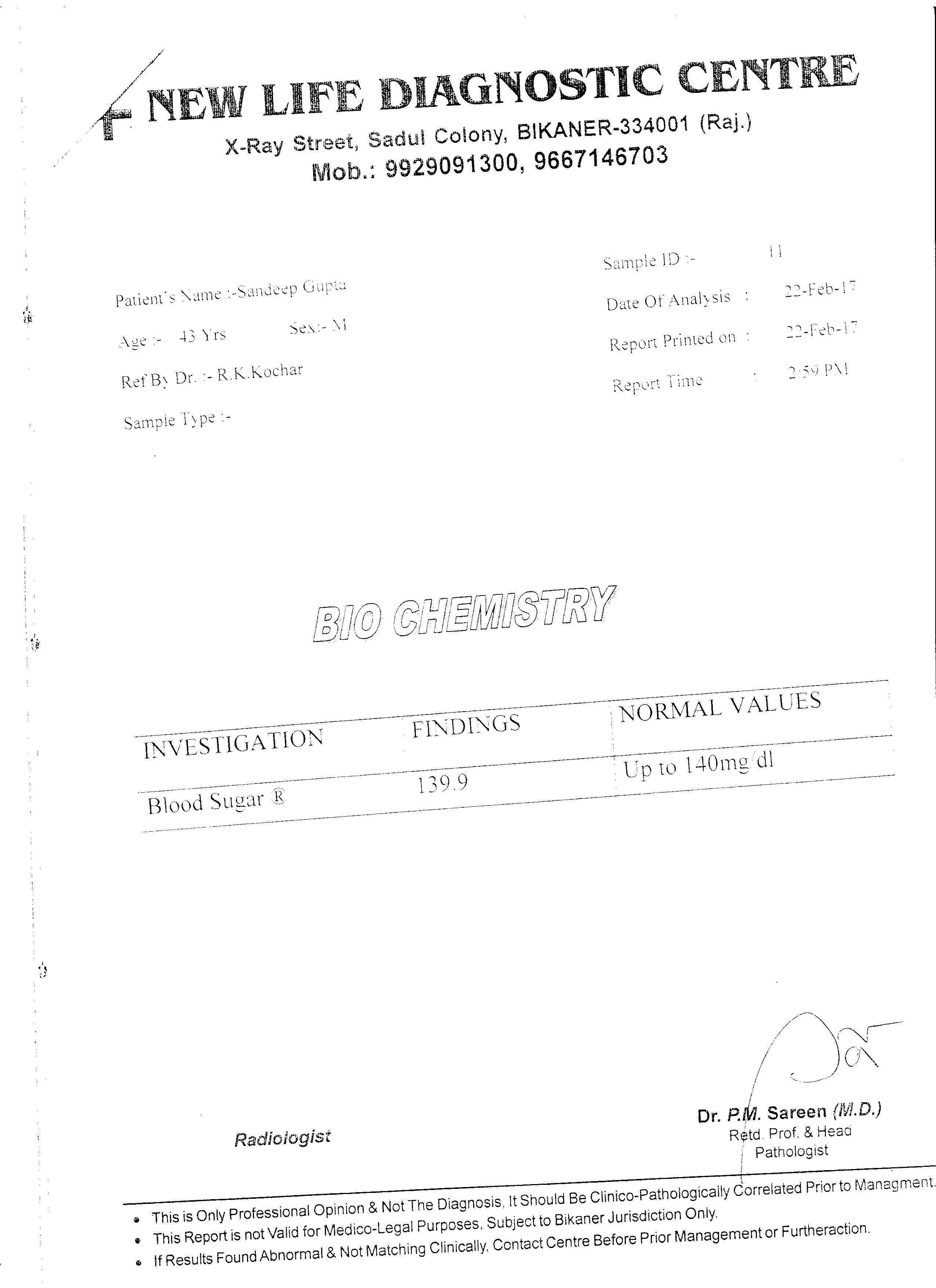 SANDEEP-GUPTA-43yrs-Kidney-Failure-Treatment-10