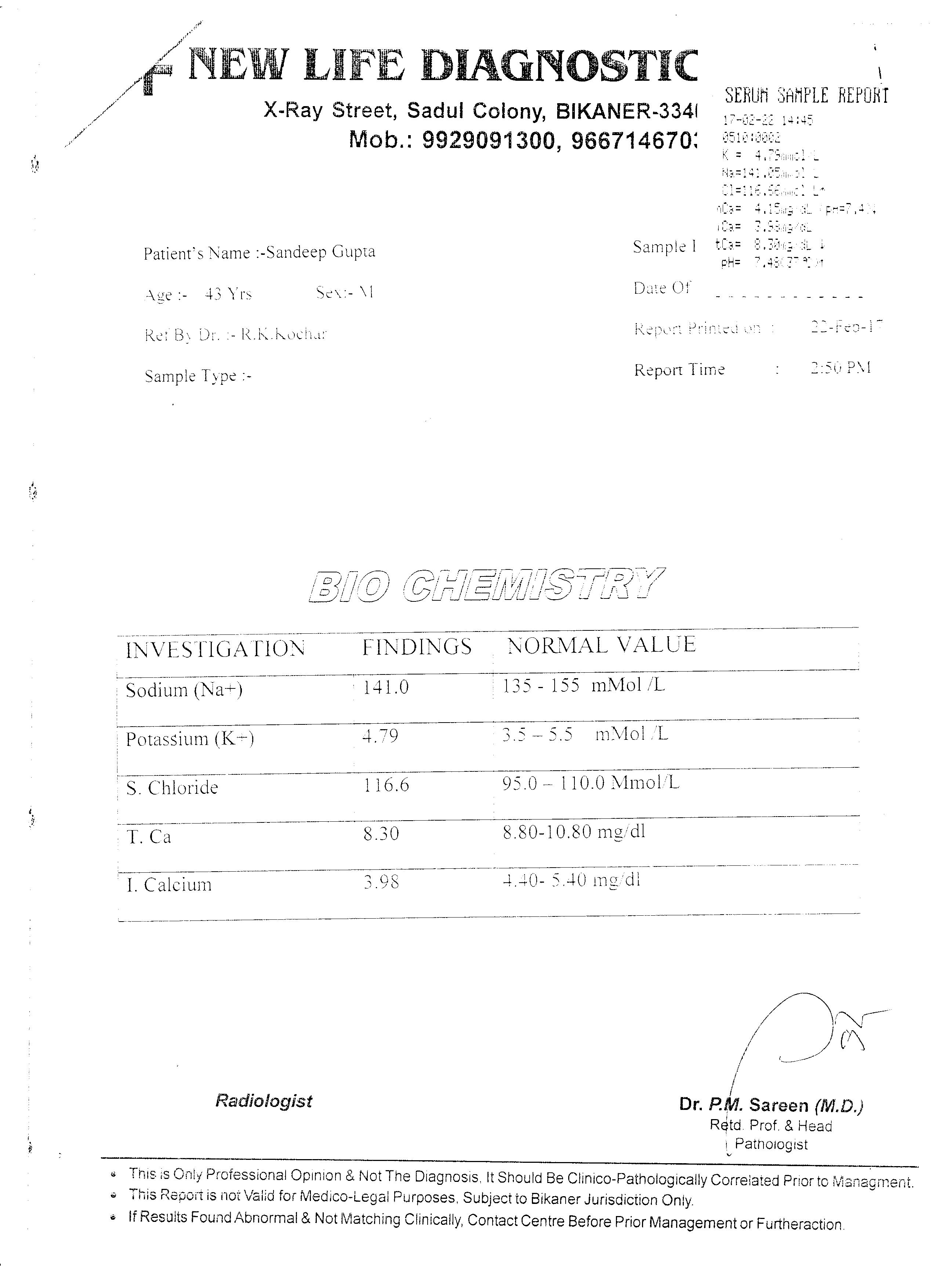 SANDEEP-GUPTA-43yrs-Kidney-Failure-Treatment-11