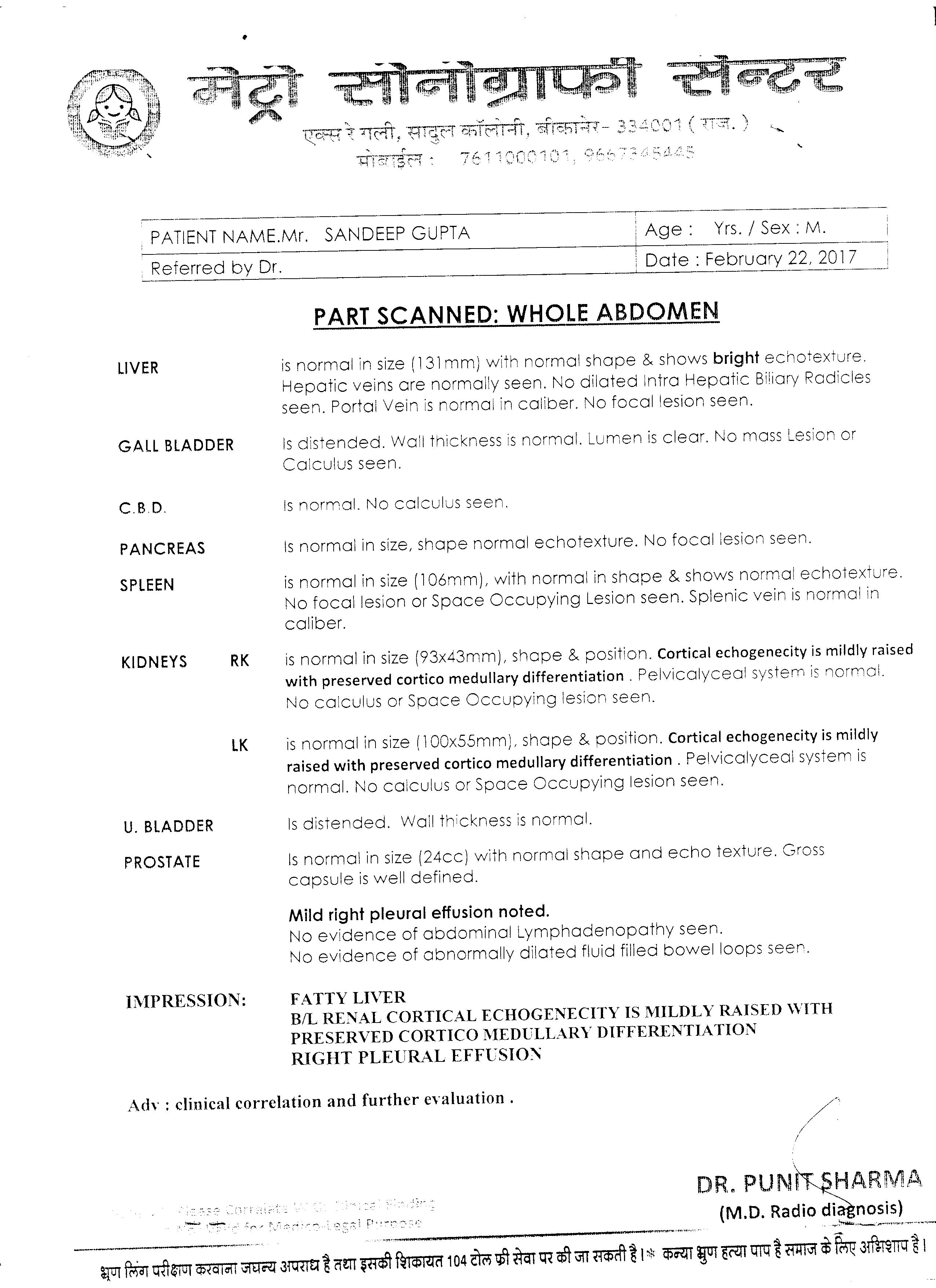 SANDEEP-GUPTA-43yrs-Kidney-Failure-Treatment-14