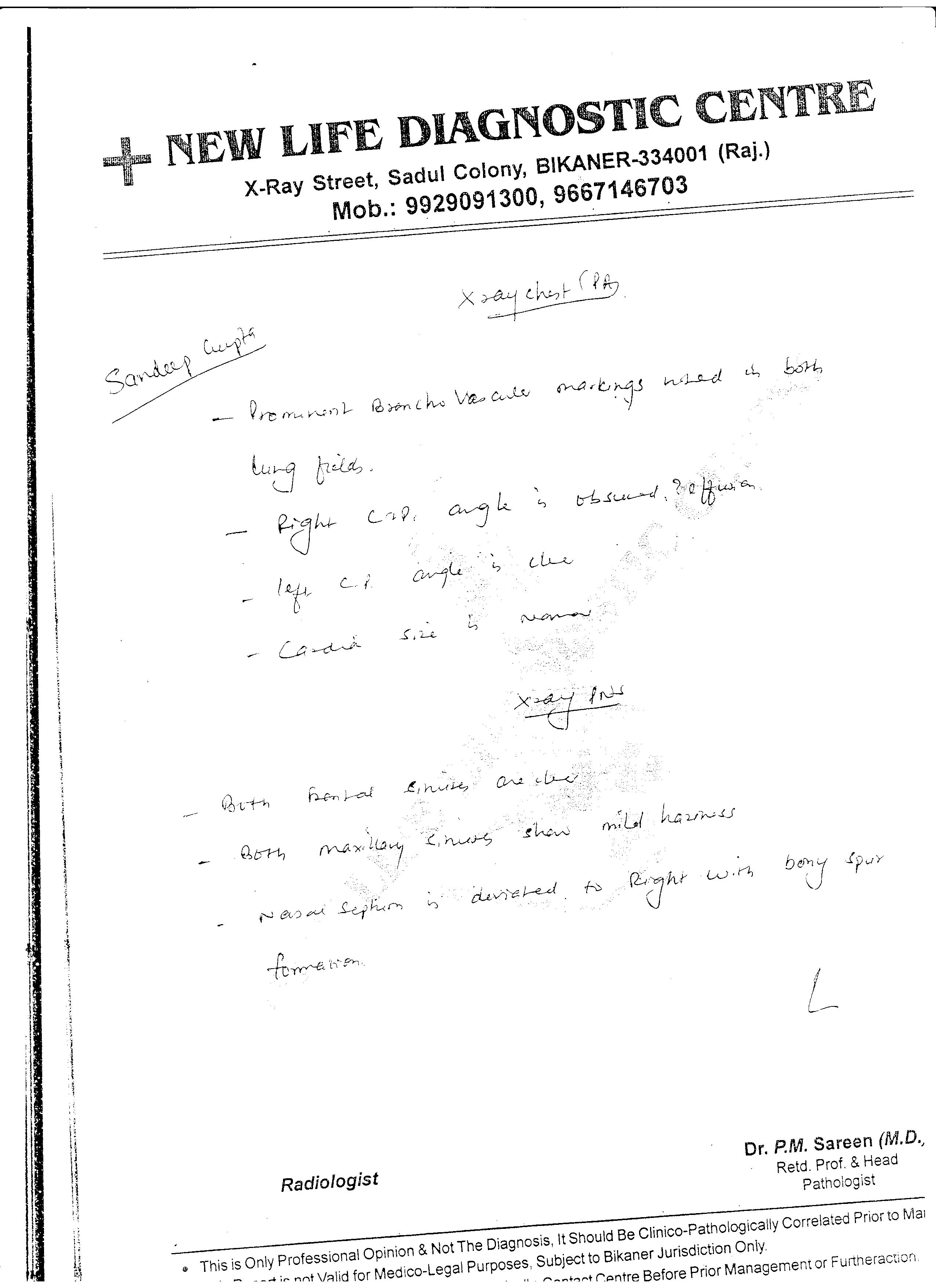 SANDEEP-GUPTA-43yrs-Kidney-Failure-Treatment-15