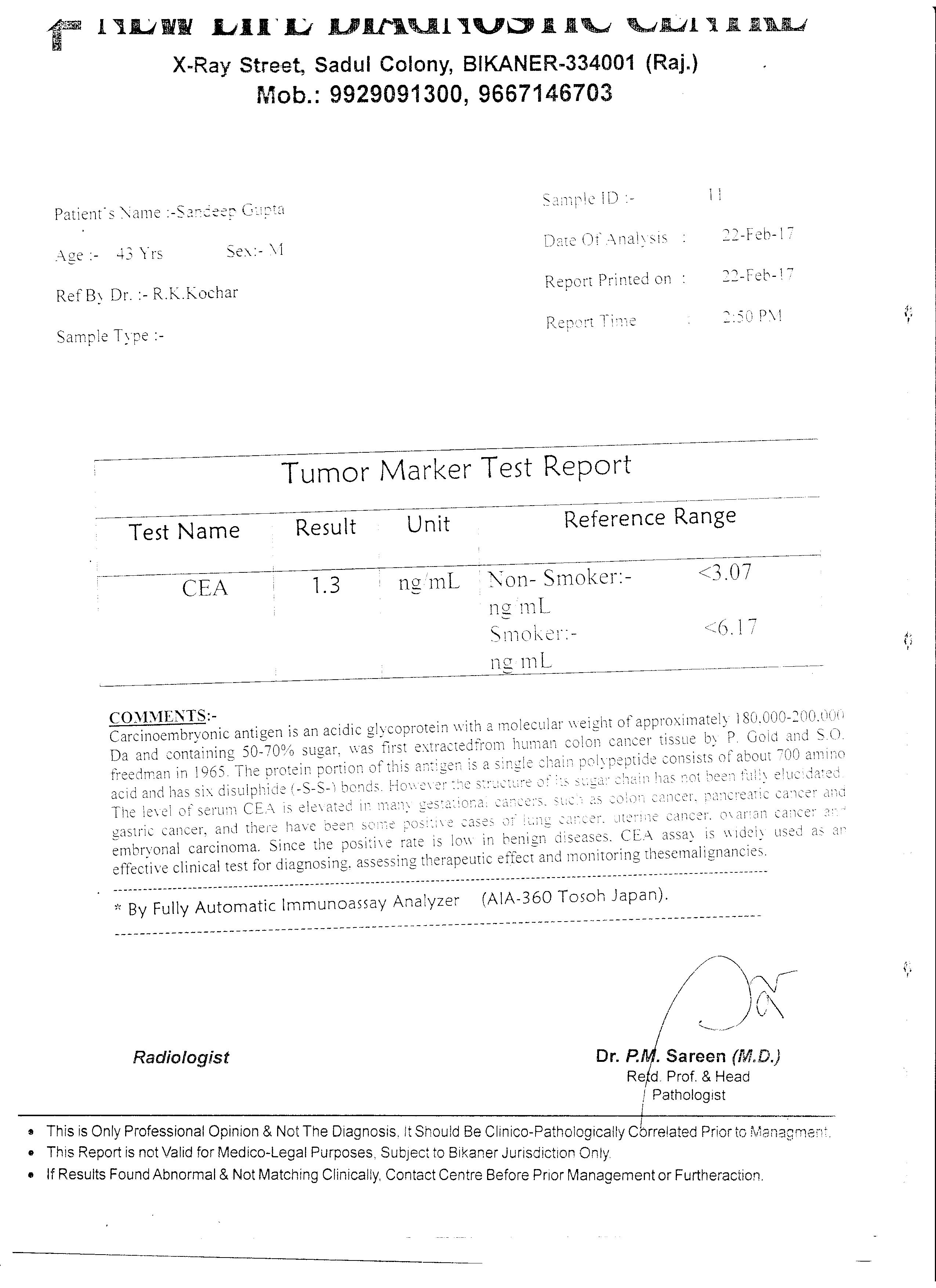 SANDEEP-GUPTA-43yrs-Kidney-Failure-Treatment-7