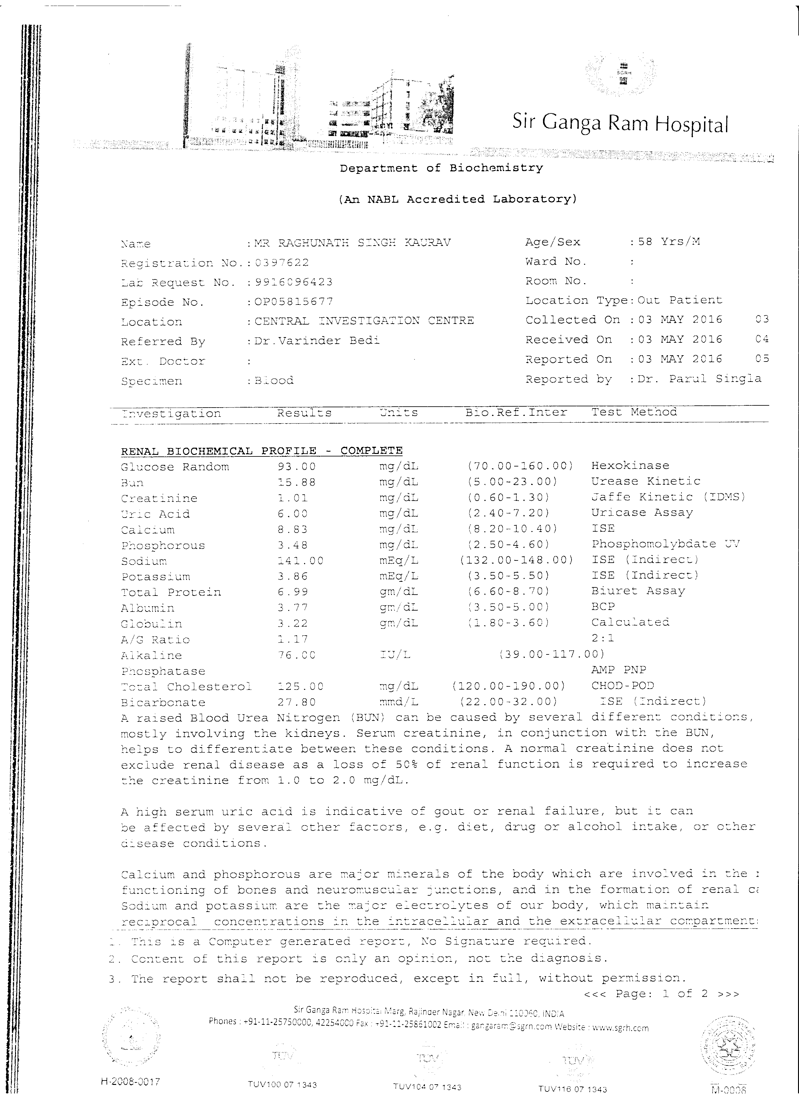 RAGHUNATH-SINGH-KAURAV-57-Yrs-DVT-treatment-8
