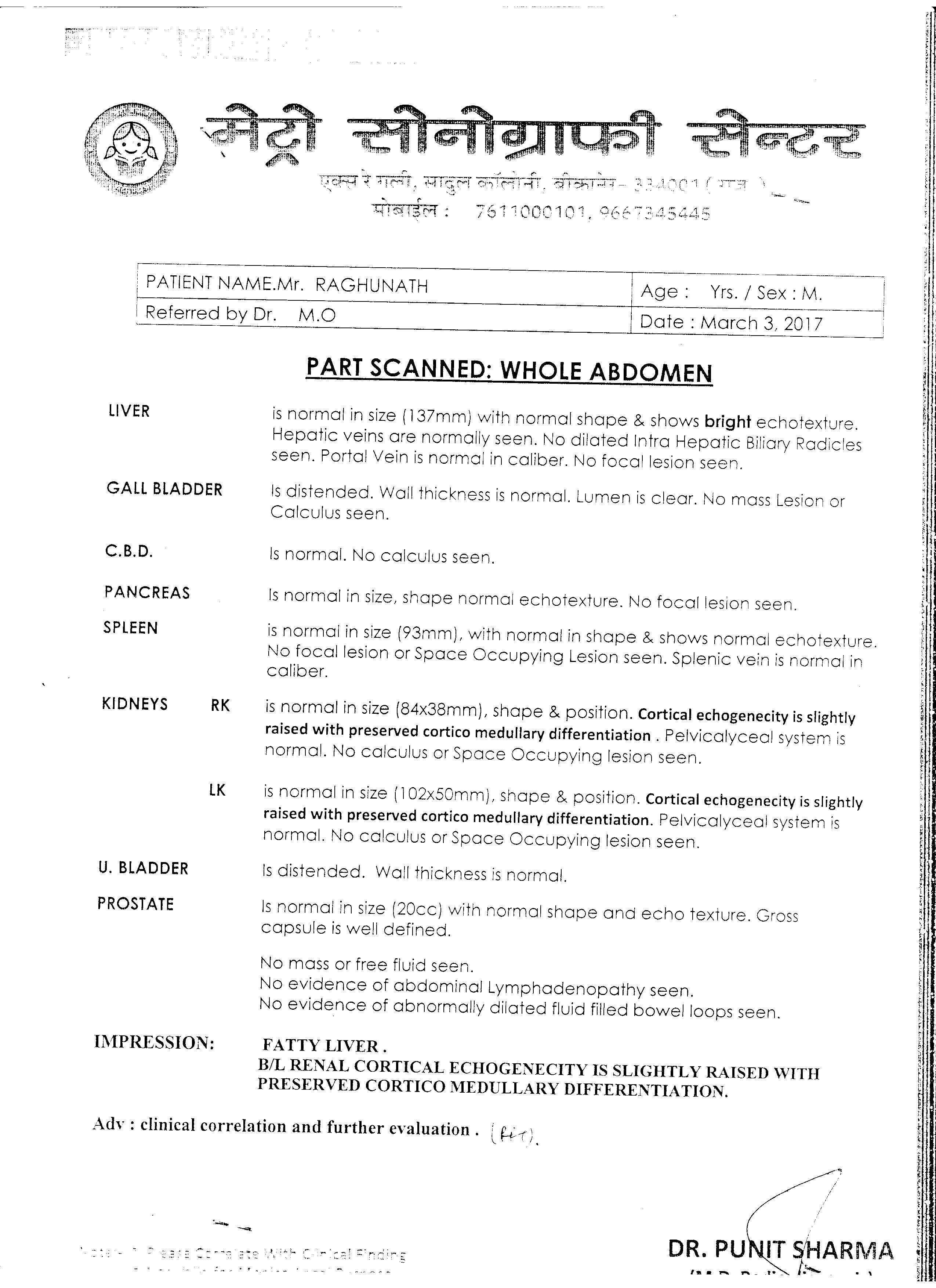RAGHUNATH-SINGH-KAURAV-57-Yrs-DVT-treatment-10