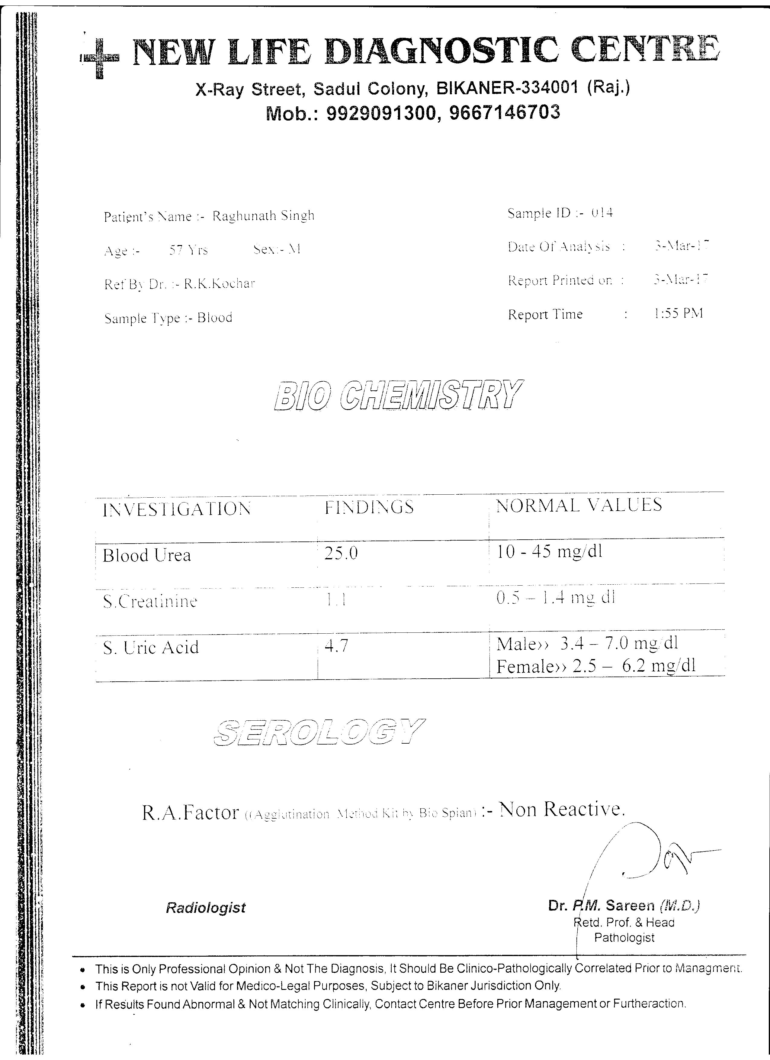 RAGHUNATH-SINGH-KAURAV-57-Yrs-DVT-treatment-14