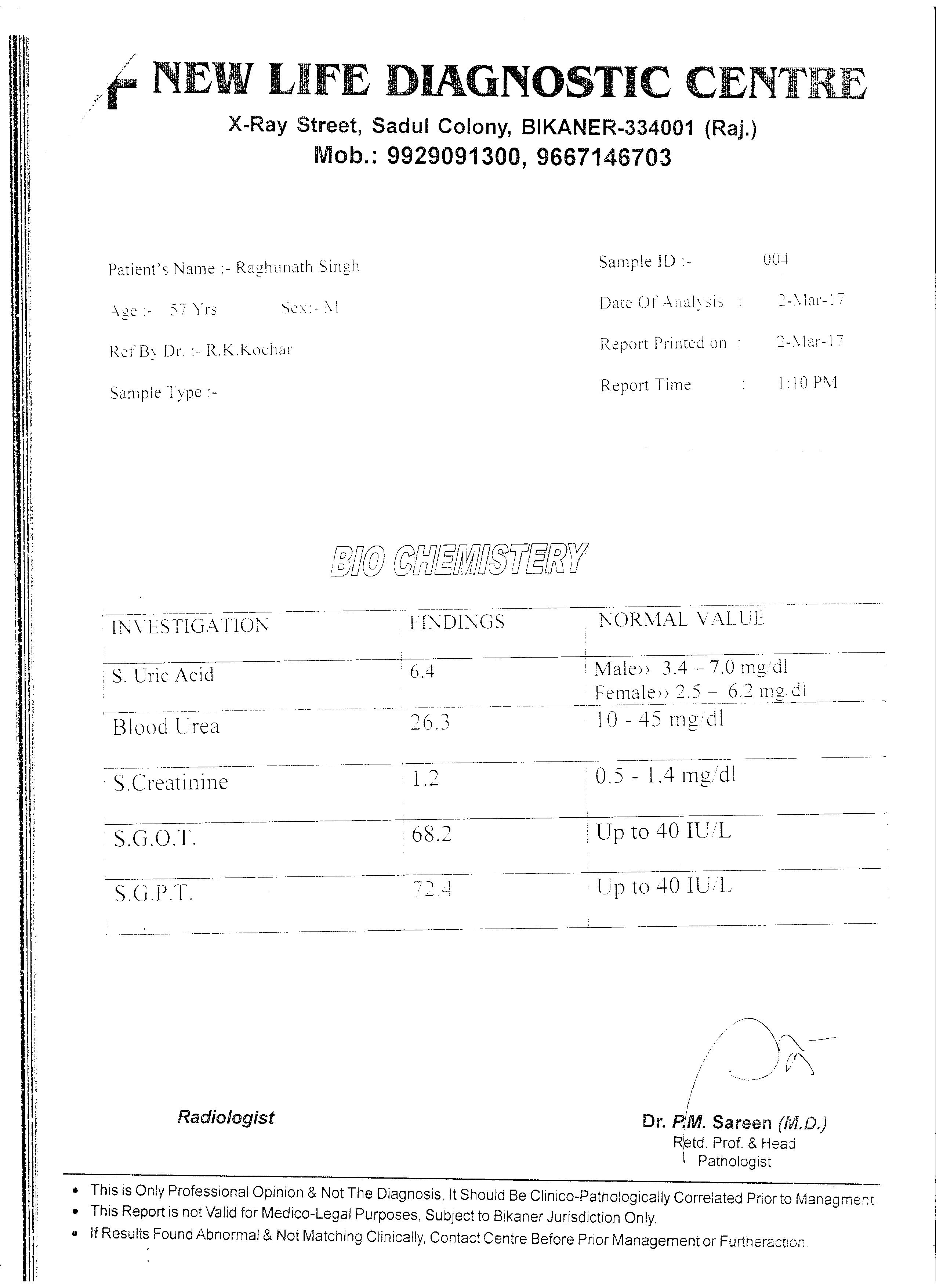 RAGHUNATH-SINGH-KAURAV-57-Yrs-DVT-treatment-16