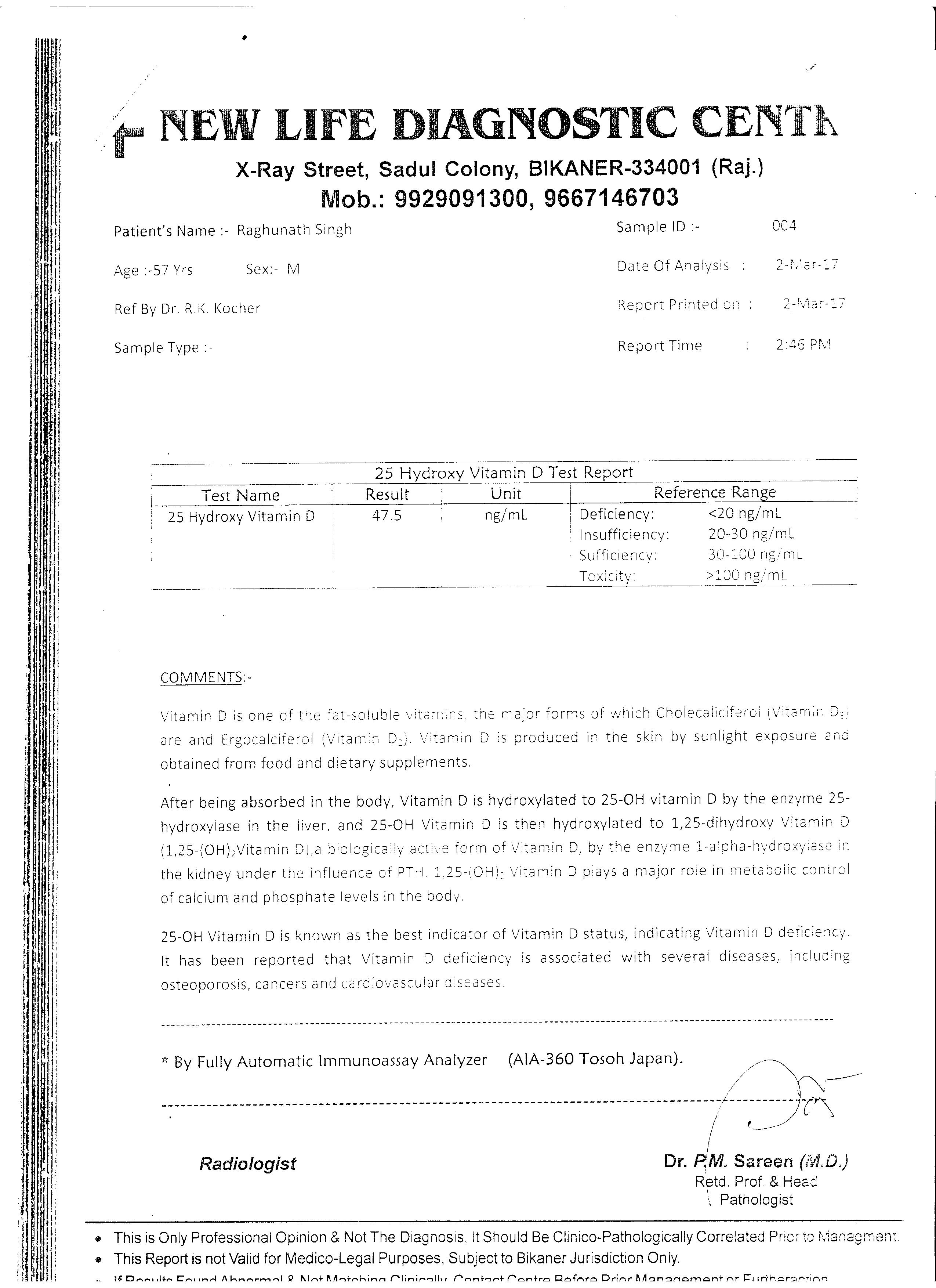 RAGHUNATH-SINGH-KAURAV-57-Yrs-DVT-treatment-18