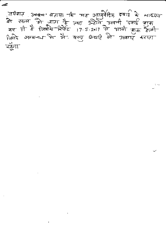 DEEPAK GAUTAM-45yrs-kidney-transplant-e-coli-present-more-than-1-lakh-when-come-patient-treatment-report-2