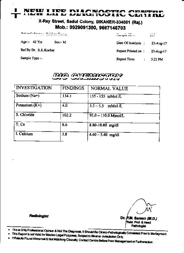 KRISHNA-KUMAR-DADSENA-42yrs-Rectum-Cancer-patient-treatment-report-4