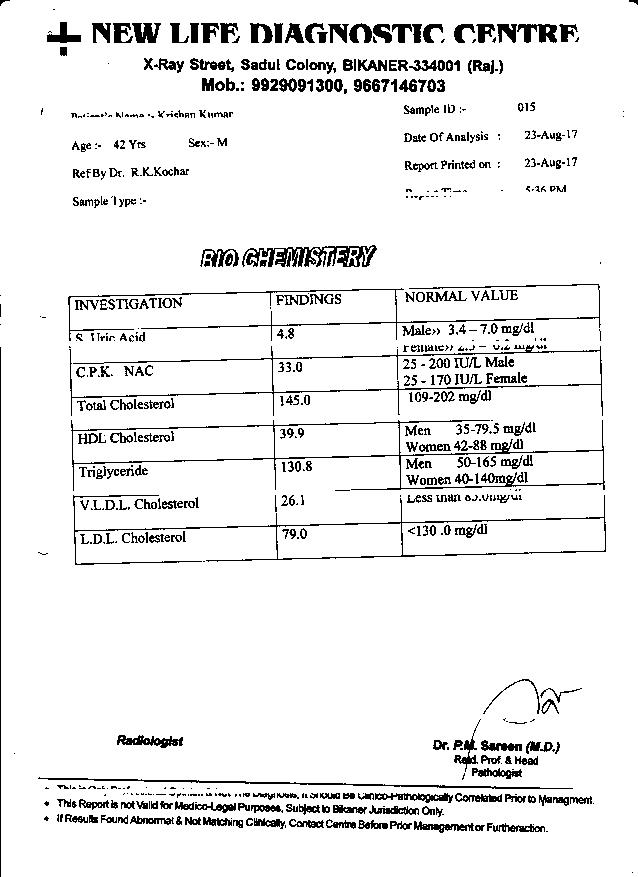 KRISHNA-KUMAR-DADSENA-42yrs-Rectum-Cancer-patient-treatment-report-2
