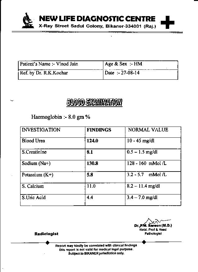 VINOD-JAIN-46yrs-Renal-failure-Medical-Reports-12