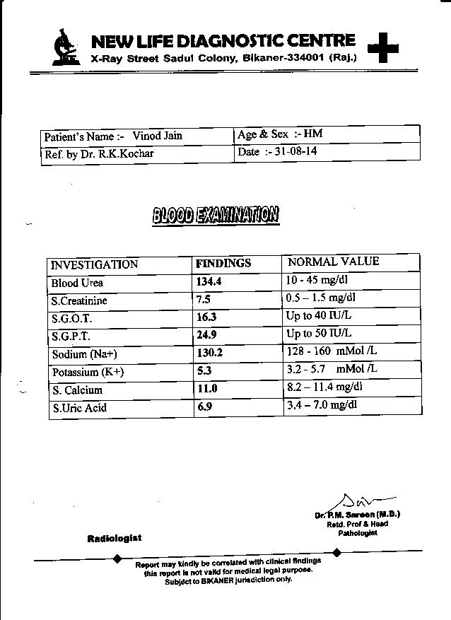 VINOD-JAIN-46yrs-Renal-failure-Medical-Reports-14