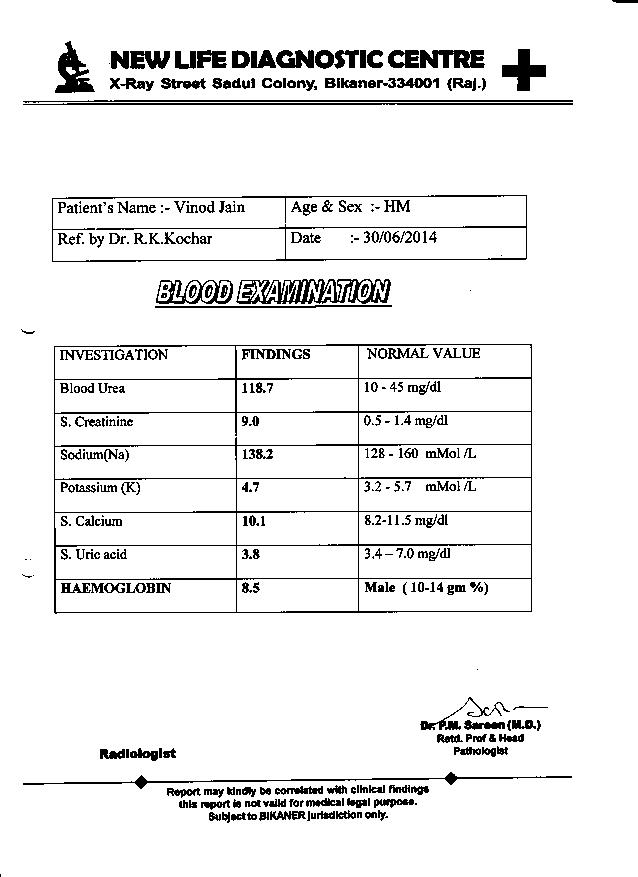 VINOD-JAIN-46yrs-Renal-failure-Medical-Reports-9
