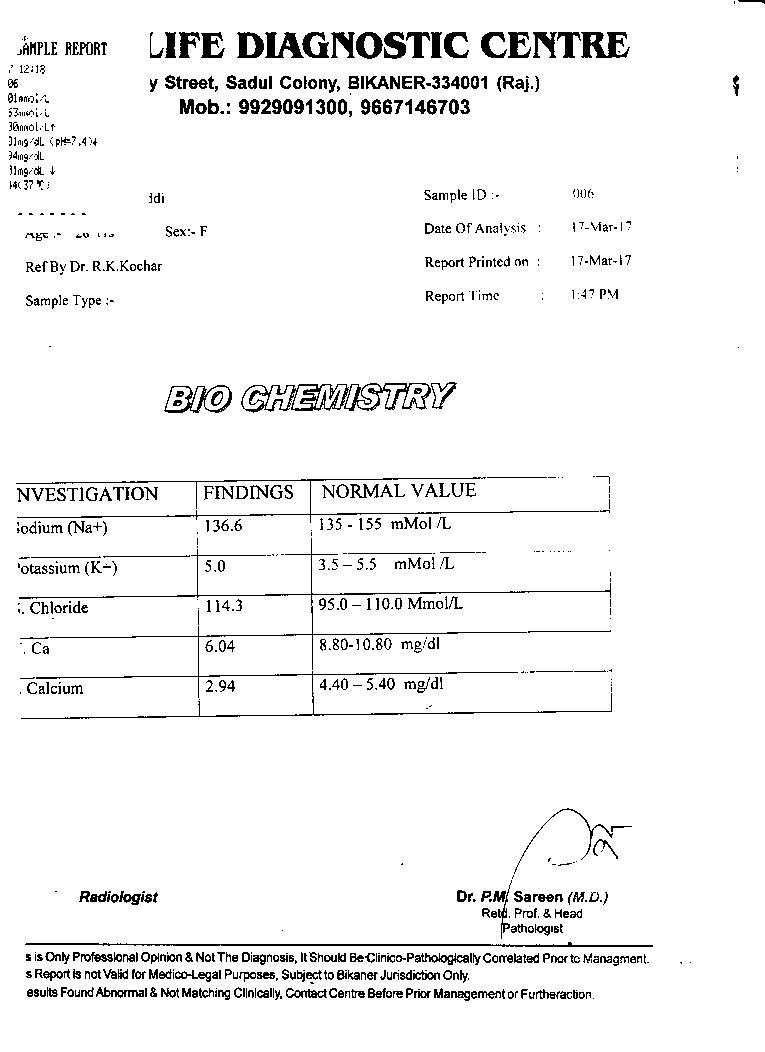 GUDDI-DEVI-28yrs-kidney-failure-treatment-report-1