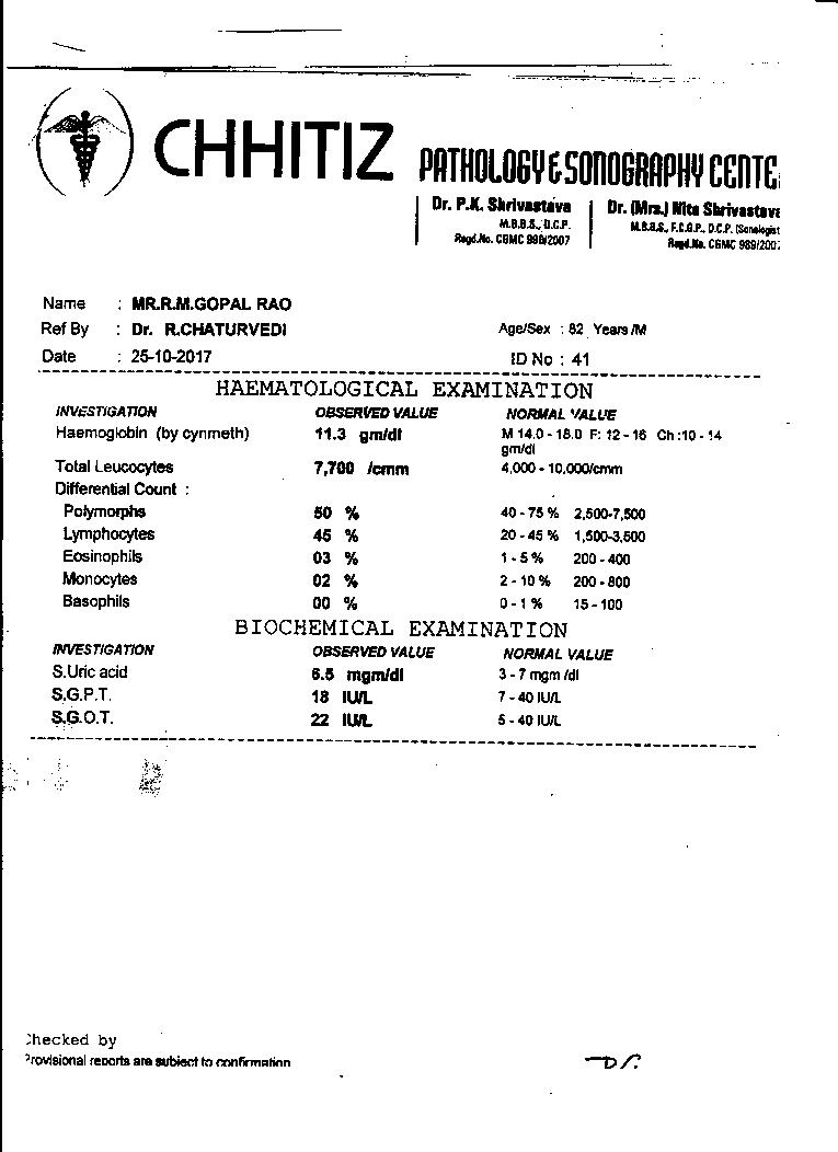 R-M-GOPAL-RAO-82years-Supraglottic-carcinoma-Treatment-1