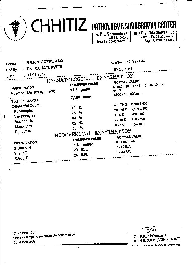 R-M-GOPAL-RAO-82years-Supraglottic-carcinoma-Treatment-3