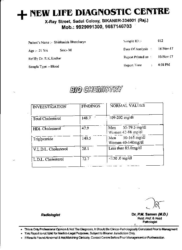 Shivasish-Bhattacharjee-21yrs-CKD-CRF-Treatment-12