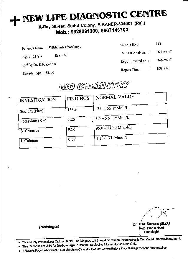 Shivasish-Bhattacharjee-21yrs-CKD-CRF-Treatment-11