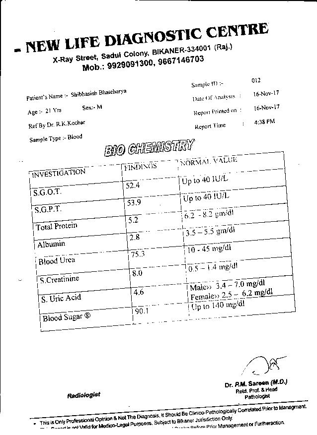 Shivasish-Bhattacharjee-21yrs-CKD-CRF-Treatment-7