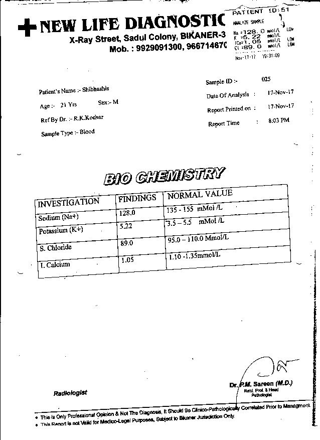 Shivasish-Bhattacharjee-21yrs-CKD-CRF-Treatment-6