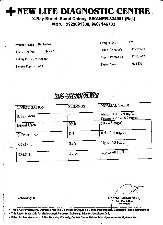 Shivasish-Bhattacharjee-21yrs-CKD-CRF-Treatment-5