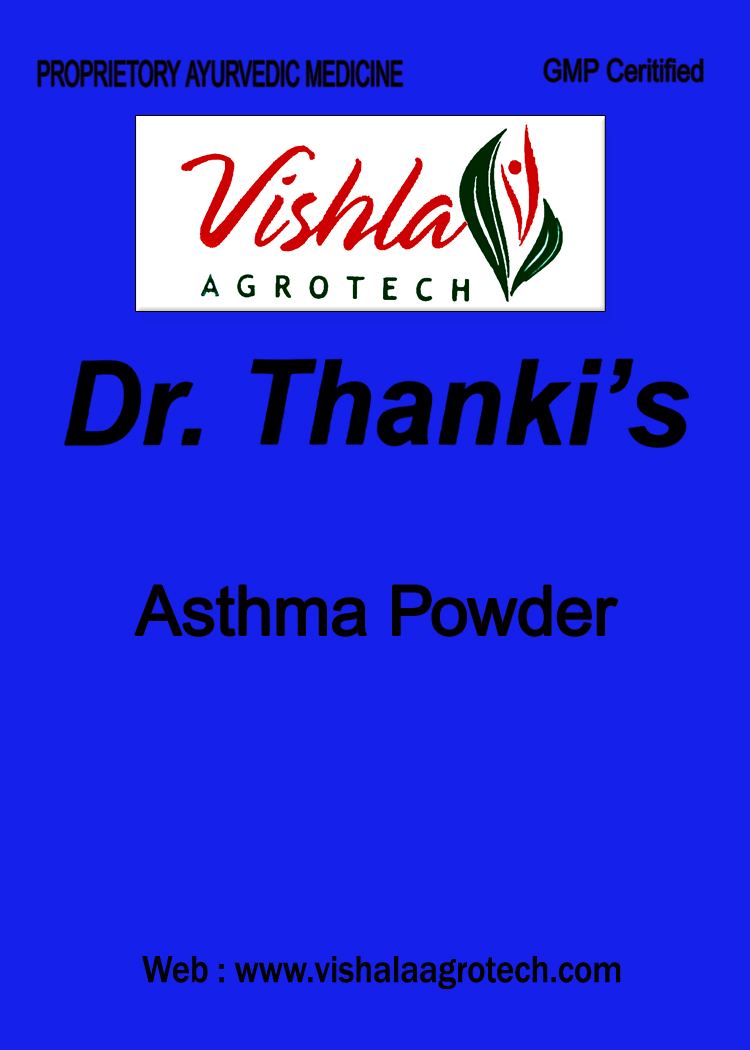 Dr Thanki's Asthma Powder-Medicine for all kind of lung diseasese