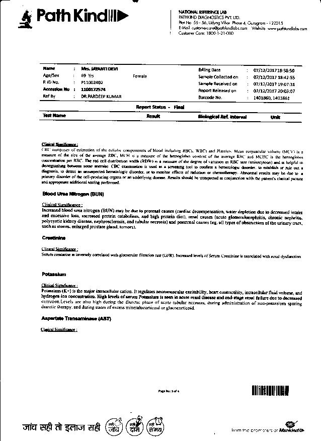 Jyanti-devi-59yrs-CKD-PKD-Kidney-failure-patient-treatment-report-4