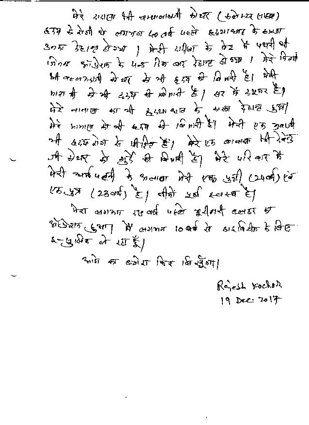 Rajesh-Kochar-51yrs-Kidney-Failure-Nephrotic-Syndrome-Patient-Treatment-2