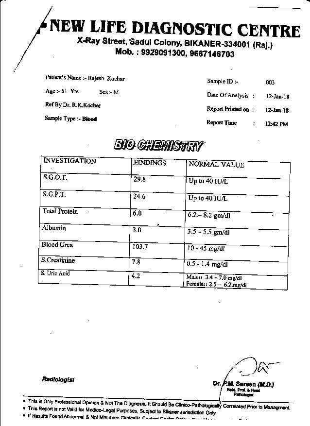 Rajesh-Kochar-51yrs-Kidney-Failure-Nephrotic-Syndrome-Patient-Treatment-6