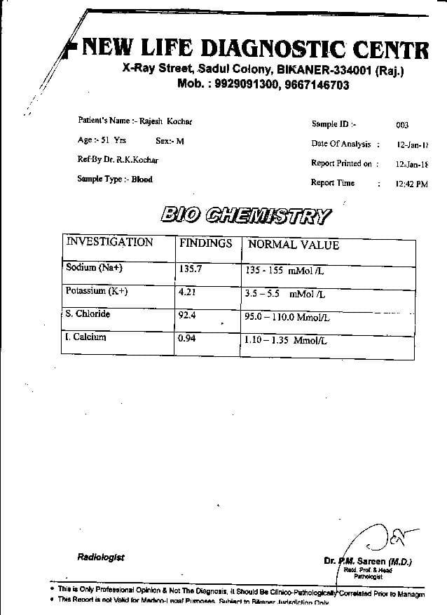 Rajesh-Kochar-51yrs-Kidney-Failure-Nephrotic-Syndrome-Patient-Treatment-5