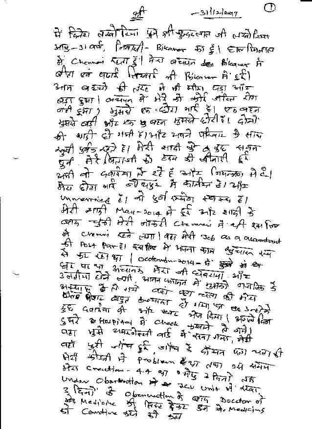 Dinesh-Kumar-Lakhotia-31yrs-CKD-Kidney-failure-treatment-review