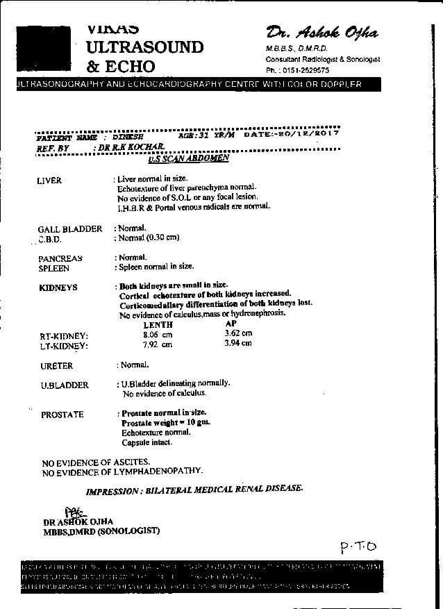 Dinesh-Kumar-Lakhotia-31yrs-CKD-Kidney-failure-treatment-report-8
