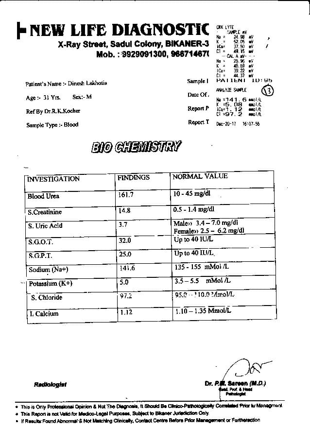 Dinesh-Kumar-Lakhotia-31yrs-CKD-Kidney-failure-treatment-report-1
