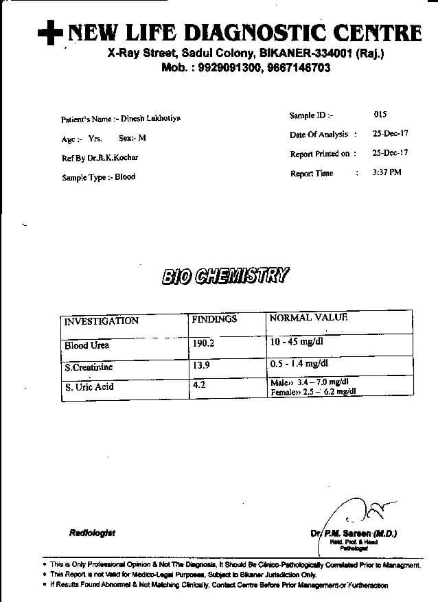 Dinesh-Kumar-Lakhotia-31yrs-CKD-Kidney-failure-treatment-report-3