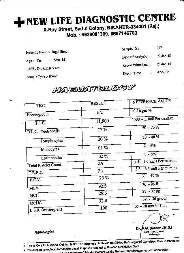 Jugal-kishor-jajra-65yrs-Metastatic-oral-Throat-cancer-patient-treatment-report-2