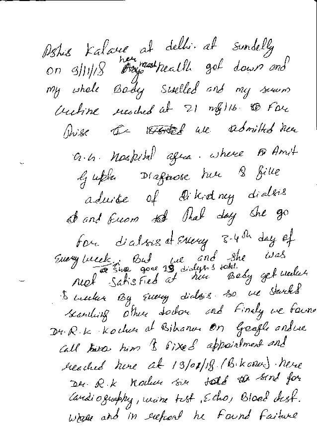 Sunita-Jain-32yrs-CKD-CRF-Kidney-Failure-Treatment-2