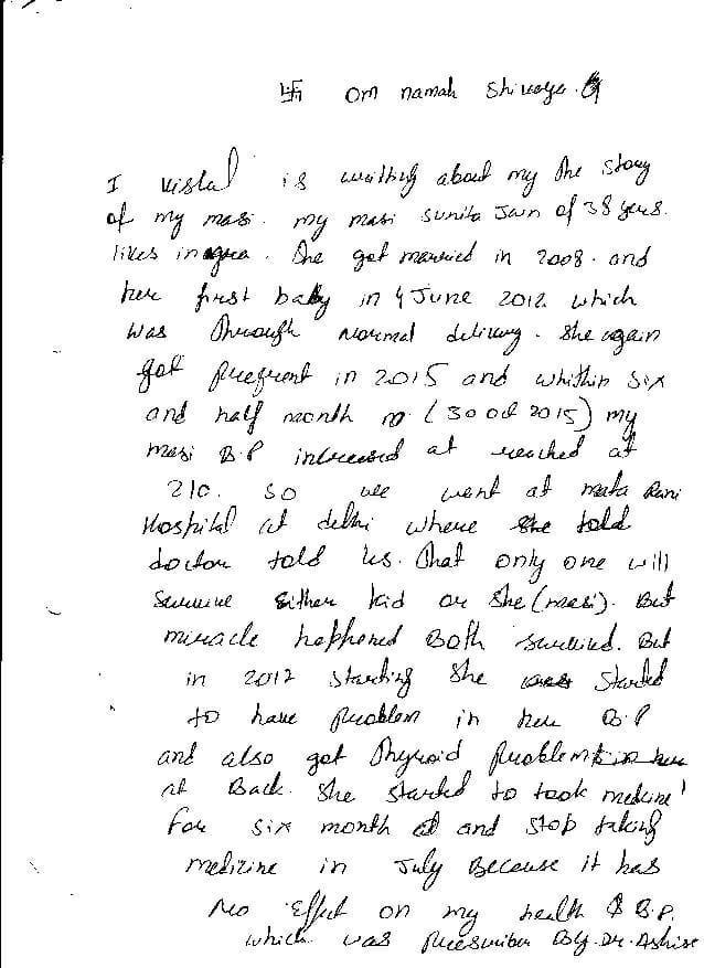 Sunita-Jain-32yrs-CKD-CRF-Kidney-Failure-Treatment-1