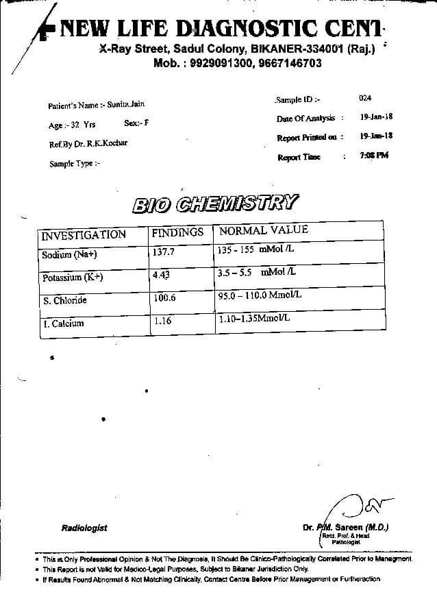 Sunita-Jain-32yrs-CKD-CRF-Kidney-Failure-Treatment-9
