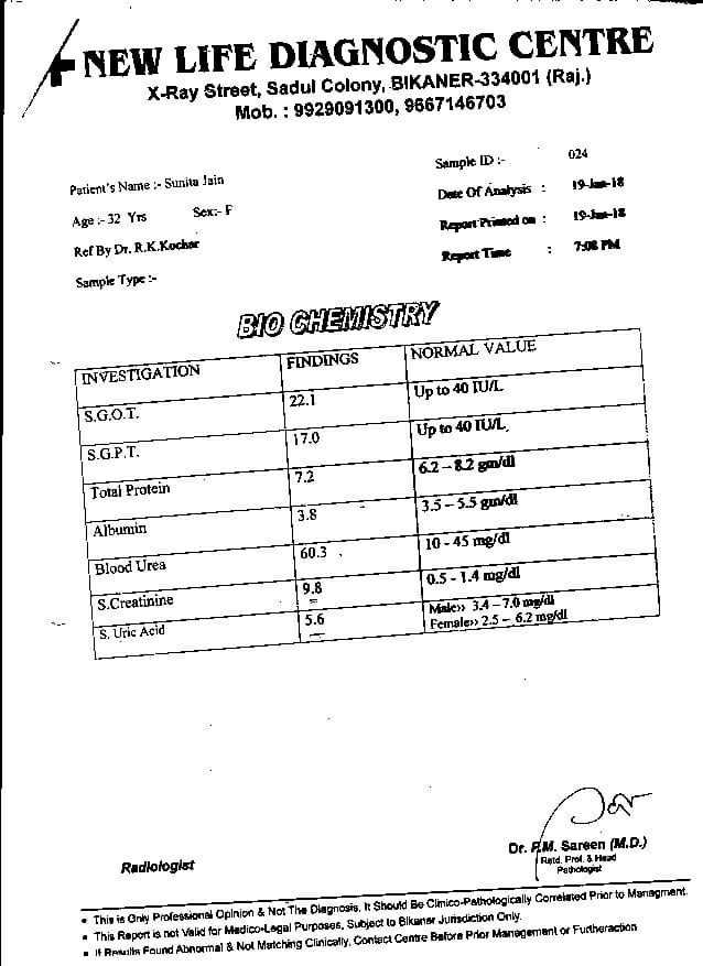 Sunita-Jain-32yrs-CKD-CRF-Kidney-Failure-Treatment-7