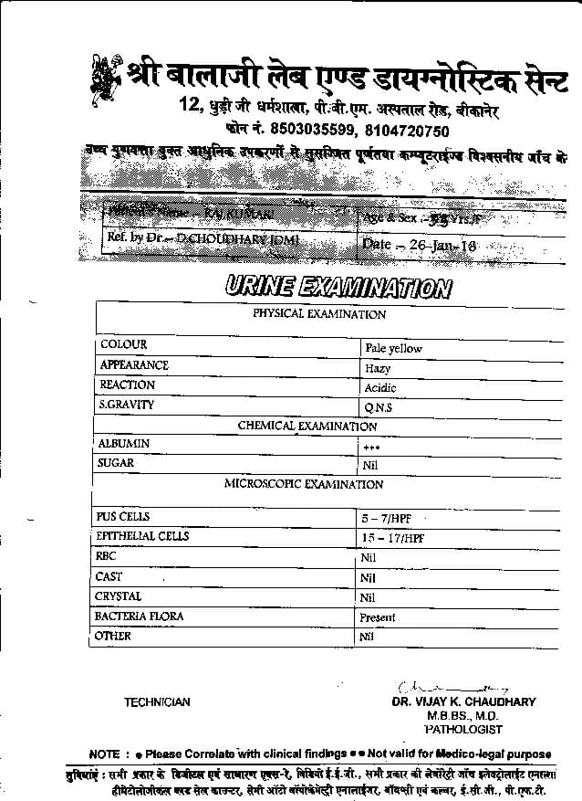Raj-Kumari-Acharya-55yrs-CKD-IIDM-Treatment-9