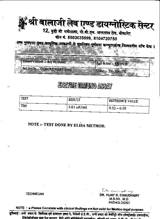 Raj-Kumari-Acharya-55yrs-CKD-IIDM-Treatment-8