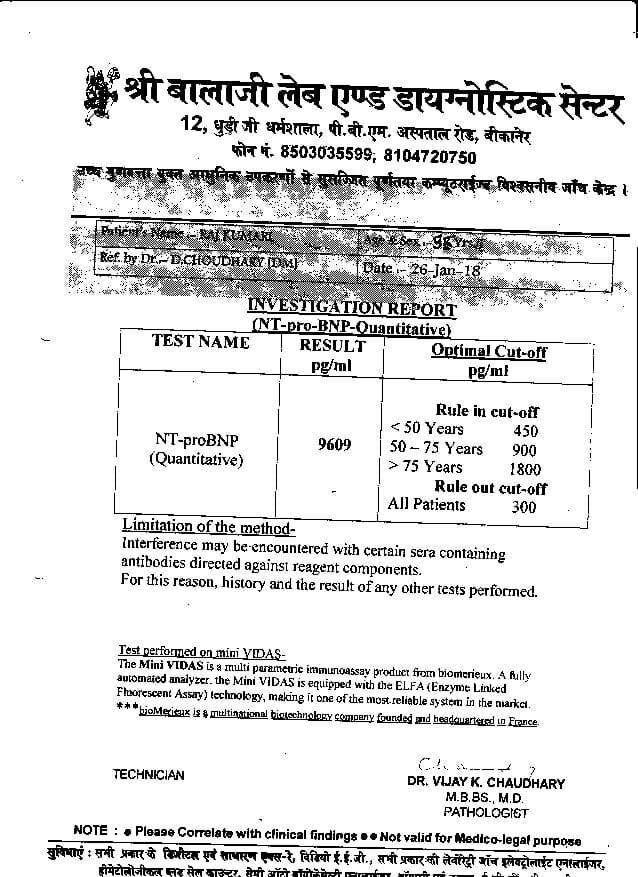 Raj-Kumari-Acharya-55yrs-CKD-IIDM-Treatment-7