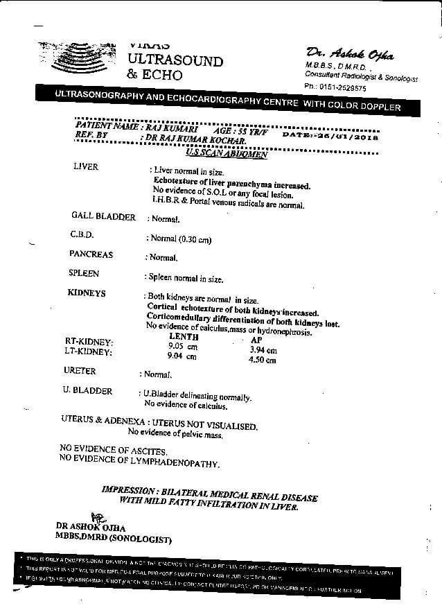Raj-Kumari-Acharya-55yrs-CKD-IIDM-Treatment-3