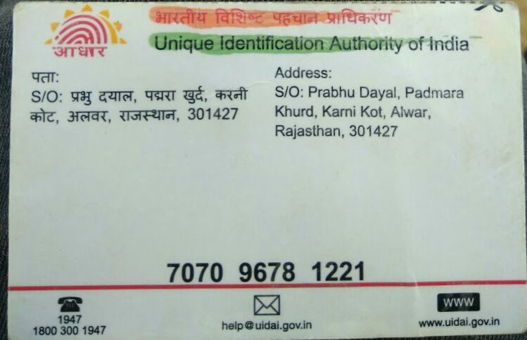 angad-kumar-sharma-CKD-Kidney-Failure-Renal-Failure-aadhar-back-1